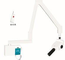 Wall Mounted Dental Digital X-ray Machine 220V 60KV 8mA 0.2s - 4s Dental Equipment