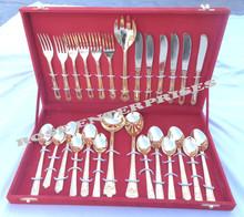 Brass Katlari 27 item Set