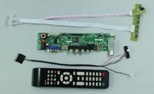 universal board LCD/LED TV