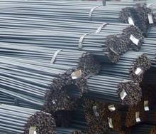 High quality Steel Rebar