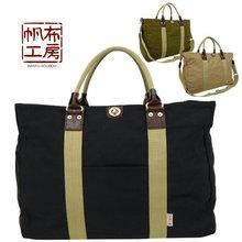 HANPUKOUBOU Japanese design simple color boston bag for travelling