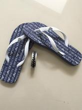Brand Flip Flop Sandal