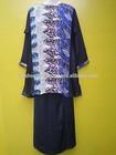 Baju Kurubg Traditional Malaysian Dress