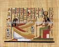 pharonic papiro
