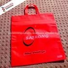 Reusable Shopping Bag from Bangladesh