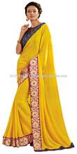 Vanya Designer Saree For All Functions