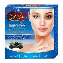 Silk Face Black Berry Anti - Acne Whitening Cream
