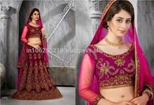 Women Lehenga Choli Dupatta Dress R5410