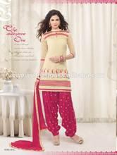 Designer Casual Wear Patiyala Salwar Suit