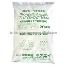 Slightly alkaline price of organic fertilizer for improving crop quality