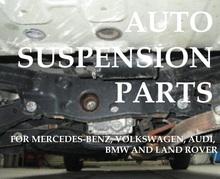 Auto parts suspension parts