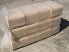 RUF Hardwood Wood Briquettes