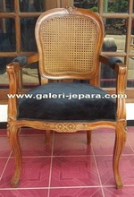 Mahogany Wood - Rattan French Style Furniture