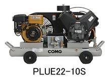 Portable Compressor for Outwork PLU/PLUE-B Series