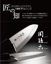 Easy to use import export russia company kitchen knife with high quality made in Japan
