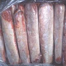 Frozen pork Loin Boneless
