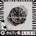 Auth rolex submarinista nunca usado 116610(15000686) homem do relógio de pulso