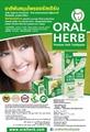 oral premium hierba pasta de dientes