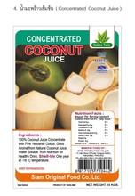 succo di cocco concentrato
