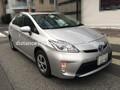 giapponese società dealer rhigh qualità seconda mano auto ibride Toyota Prius bella condizione basso chilometraggio molto raro