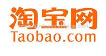 Taobao Products Sales, Taobao Sales Agent