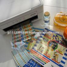 Self adhesive waterproof sticker film for handicraft making