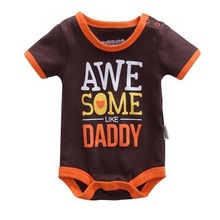 Awesome Daddy