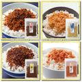 Tradicional e prémio japonês de peixes nome katsuobushi com alta- segurança feita no japão