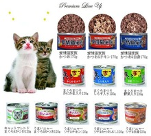 High-quality and Japan-quality import export company names Canned tuna for cats