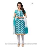 Cotton Salwar Suit | High Class Salwar Suits | Woman Salwar Suit