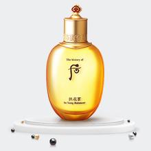 LG THE WHOO GONGJINHYANG In Yang Balancer korea brand cosmetic