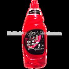 Abaya Shampoo 800ml