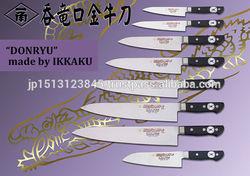 High quality trustworthy Japanese chef knife for Restaurant