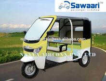 bajaj shape tuk tuk auto electric rickshaw for sale