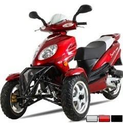 Sunny Powersports 50cc Trike 3 Wheeler