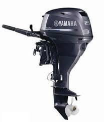 Used Yamaha 25HP 4 Stroke Yamaha Outboard motor