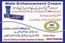 Cheap Price Penis Medicine Penis Enlargement .in pakista for men-Call-03414043606