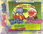 Language - Blip and Blab - Children learning speaking English - DVD