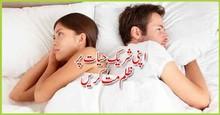 Herbal Sex Products ,Penis Increase Cream-Call-03414043606 in,lahore,karachi,multan pkistan.