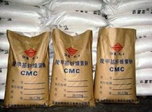 Factory Food Emulsifiers,Stabilizers,Thickeners CMC