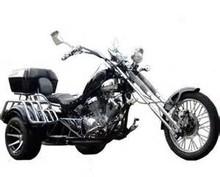 250CC TRIKE MOTORCYCLES