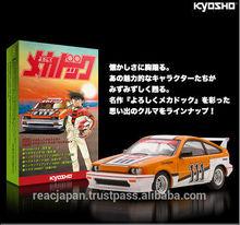 Animation Japanese MECHADOC Mini Toy car by KYOSHO