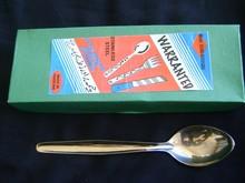 dessert spoon kh