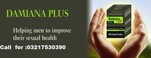 capsules - Your sexual power can be increased -call-03414043606 in pAKISTAN