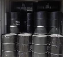 Mc70 Bitumen 60/70 , Bitumen 80/100 , Bitumen 40/50 Asphalt