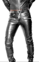 2015 fashion mens motorbike leather pants,2012 newest style hot fashion cheap kids pants,mens leather pants