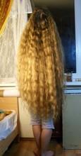 The long blonde hair