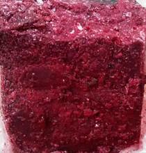 Pomegranate Pureee frozen in blocks by POM STAR- RODI HELLAS