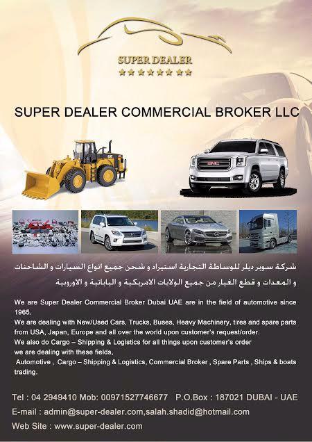 SUPER DEALER COMMERCIAL BROKER L.L.C