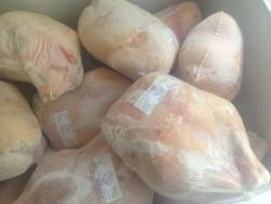 frozen halal chicken